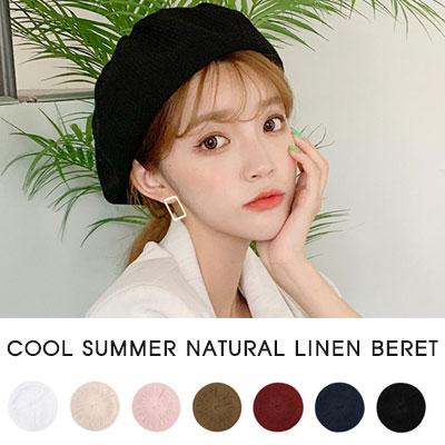 [UNISEX]クールサマーベレー帽(7color)