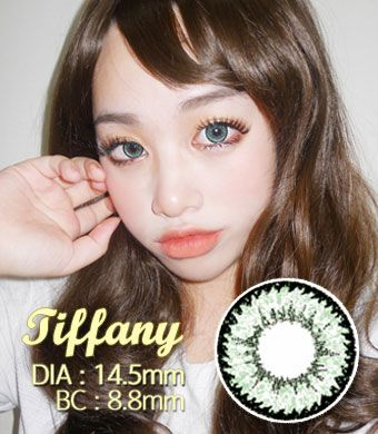 【 Yearly / 2 Lenses】 Tiffany (Z12) Green/14.5mm/1209