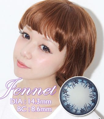 【 Yearly / 2 Lenses】 Jennet Blue (OA1) /1220