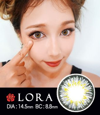 Lora MS  Gray/ 1410