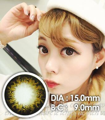 Dueba  K5 Brown  14.5mm/226