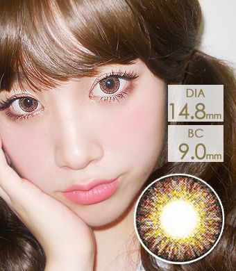 DUEBA /Sweet Brown /Big C type/14.8mm/1142