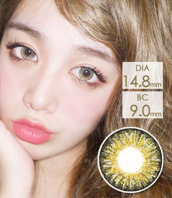 DUEBA /Sweet Hazel /Big C type/14.8mm/1143