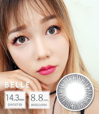 NEW 【 Yearly / 2 Lenses】 Belle gray /1439