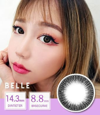[NEW] Belle black /1440