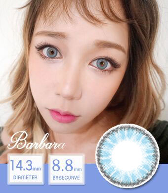 NEW 【 Yearly / 2 Lenses】 Barbara blue/ 1445
