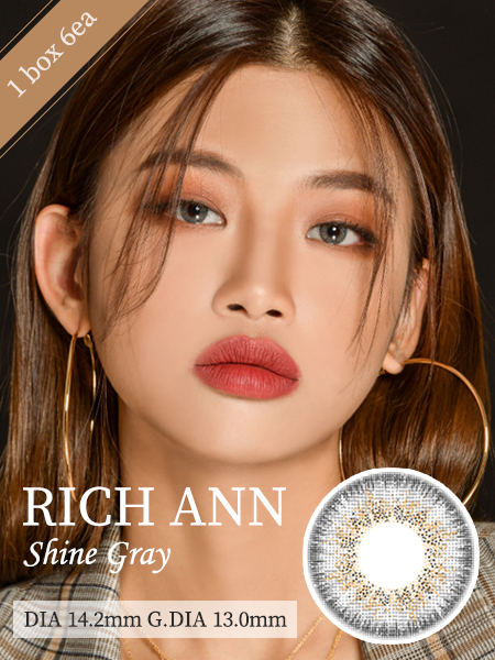 [1day/6EA] RICH ANN Shine Gray / 1557