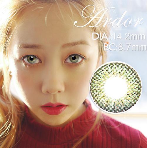 PREMIUM 【UV Blocking・Fresh look 】【3 Months / 2 Lenses】 INNO Ardor Green / 1144</br>