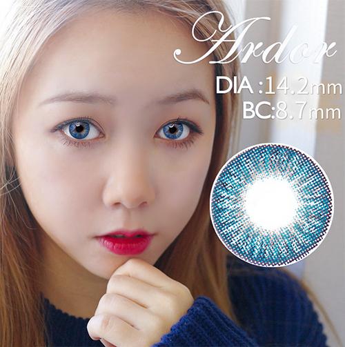 PREMIUM 【UV Blocking・Fresh look 】【3 Months / 2 Lenses】 INNO Ardor Blue / 1145</br>