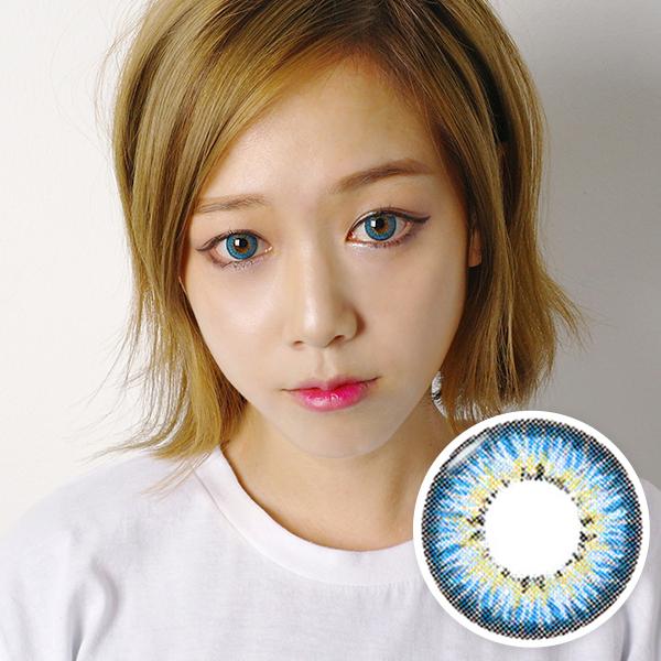 【Yearly / 2 Lenses】Shinny CLARA  Blue  /237