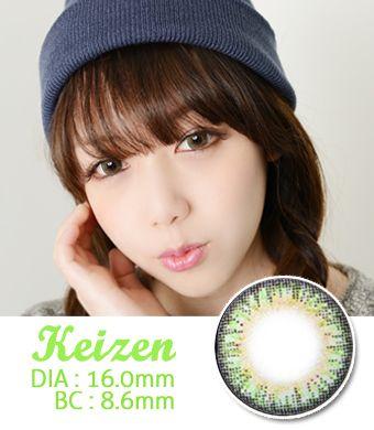 高発色 【1年カラコン】 VASSEN  Angel Keizen Green / 622 </BR>