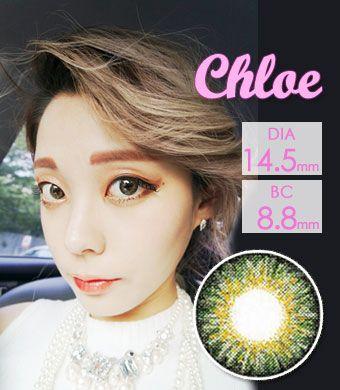 【1年カラコン】Chloe Green / 1003</BR>DIA:14.5mm, 度あり‐10.00まで
