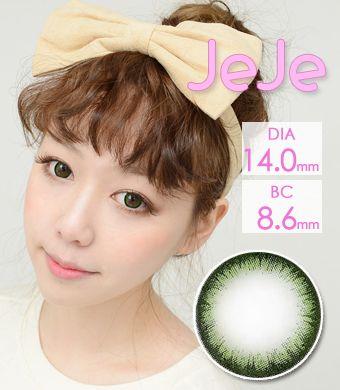 【1年カラコン】JeJe (ジェジェ) Green / 1251</br>DIA:14.0mm, 度あり‐12.00まで