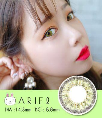 NEW 【最長1年使用・両目2枚】 Ariel Green  / 1402</BR>