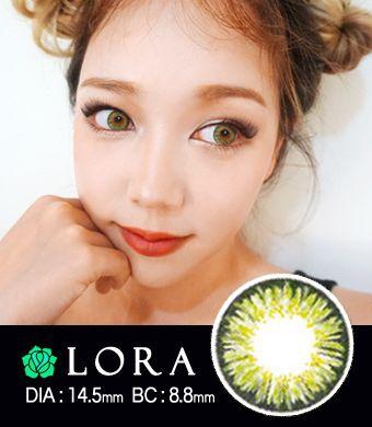【1年カラコン】Lora MS green / 1448 </BR>DIA:14.5mm, 度あり‐10.00まで