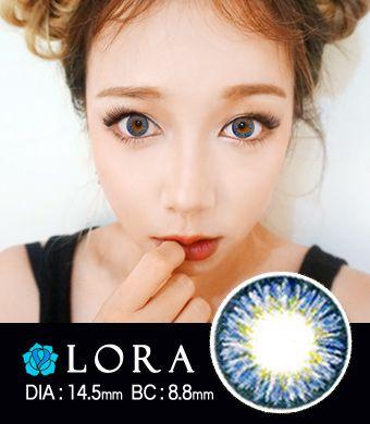 【1年カラコン】Lora MS blue / 1450 </BR>DIA:14.5mm, 度あり‐10.00まで