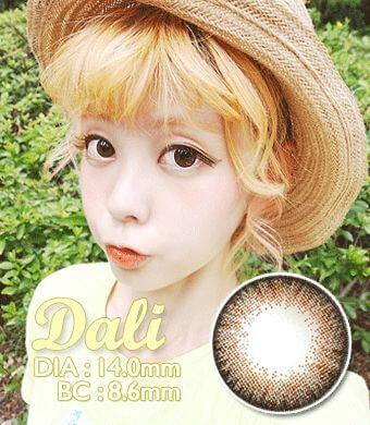 【1年カラコン】ダリエクストラブラウン/ Dali Extra Brown / 048</BR>DIA:14.0mm, 度あり‐15.00まで