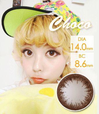 【1年カラコン】ハニージュリアン(HoneyJulian) チョコ( Choco) / 042</BR>DIA:14.0mm, 度あり‐8.00まで