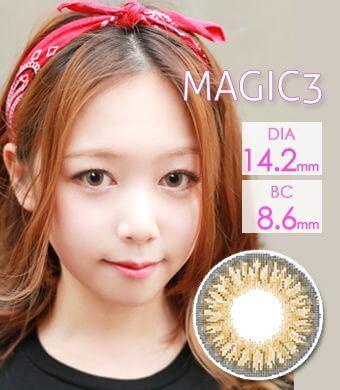【1年カラコン】 GEO スリーカラー Tri Color Brown / 1027</BR>