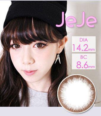 シリコンハイドロゲル【1年カラコン】 JEJE -S Choco / 1252</br>