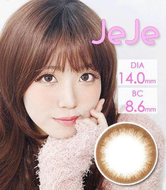 裸眼風カラコン【遠視カラコン/ 2枚】 JeJe Brown / 1299 </br>