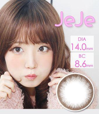 裸眼風カラコン【遠視カラコン/ 2枚】 JeJe Gray / 1300 </br>
