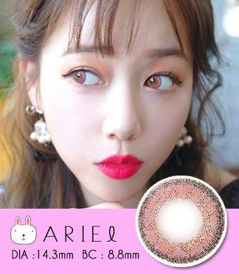 【1年カラコン】Ariel Pink / 1403</BR>DIA:14.3mm, 度あり‐10.00まで