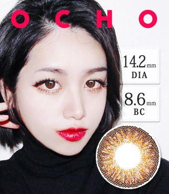 シリコーンハイドロゲル 【遠視カラコン/ 2枚 】 OCHO Brown /1424
