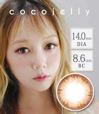 【1年カラコン】CoCo Jelly Brown / 1404 </BR>DIA:14.0mm, 度あり‐10.00まで