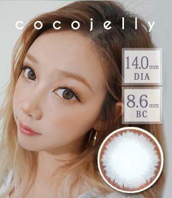 NEW 【1年カラコン】 COCO Jelly Gray / 1405 </BR>
