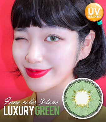 PREMIUM 高発色【6ヶ月使用・両目2枚】 INNO ラクシュリー Luxury  (Big) green / 1134 </BR>