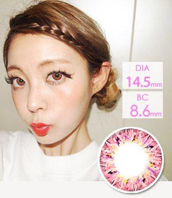 【1年カラコン】ベリア VILLEA Pink / 1264</br>DIA:14.5mm, 度あり‐8.00まで