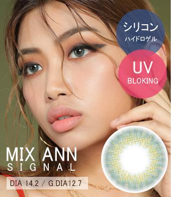 [シリコンハイドロゲル] MIX ANN Signal Sky / 1551</BR>DIA:14.2mm, 度あり‐6.00まで