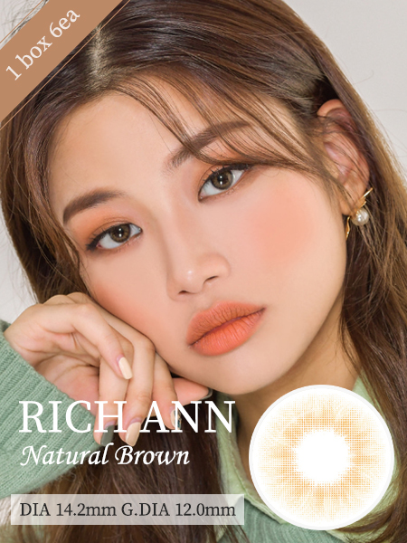【1Day/6枚入り】 リッチアン Rich Ann Natural  Brown/ 1555