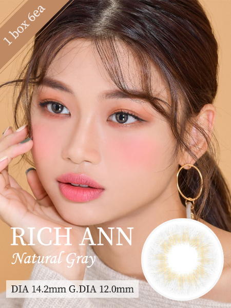 【1Day/6枚入り】 リッチアン Rich Ann Natural  Gray / 1556 </BR>
