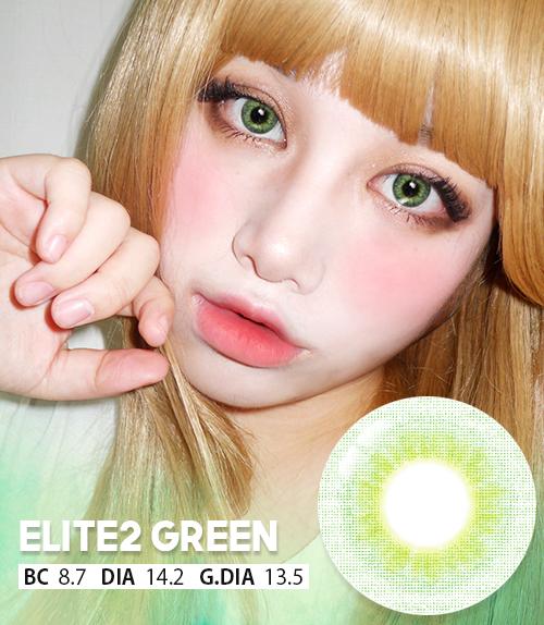 NEW【UVカット・最高品質】 【3ヶ月・両目2枚】 INNO Elite II 3-tone Green エリート2 グリーン / 1683